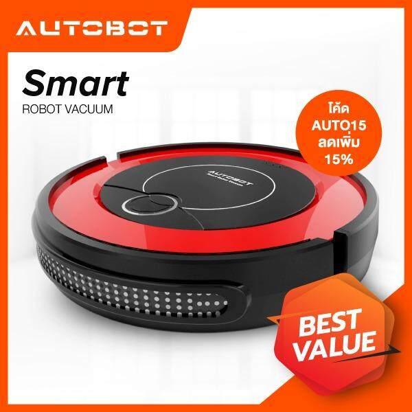 AUTOBOT หุ่นยนต์ดูดฝุ่น โรบอท รุ่น Smart robot ( RED )