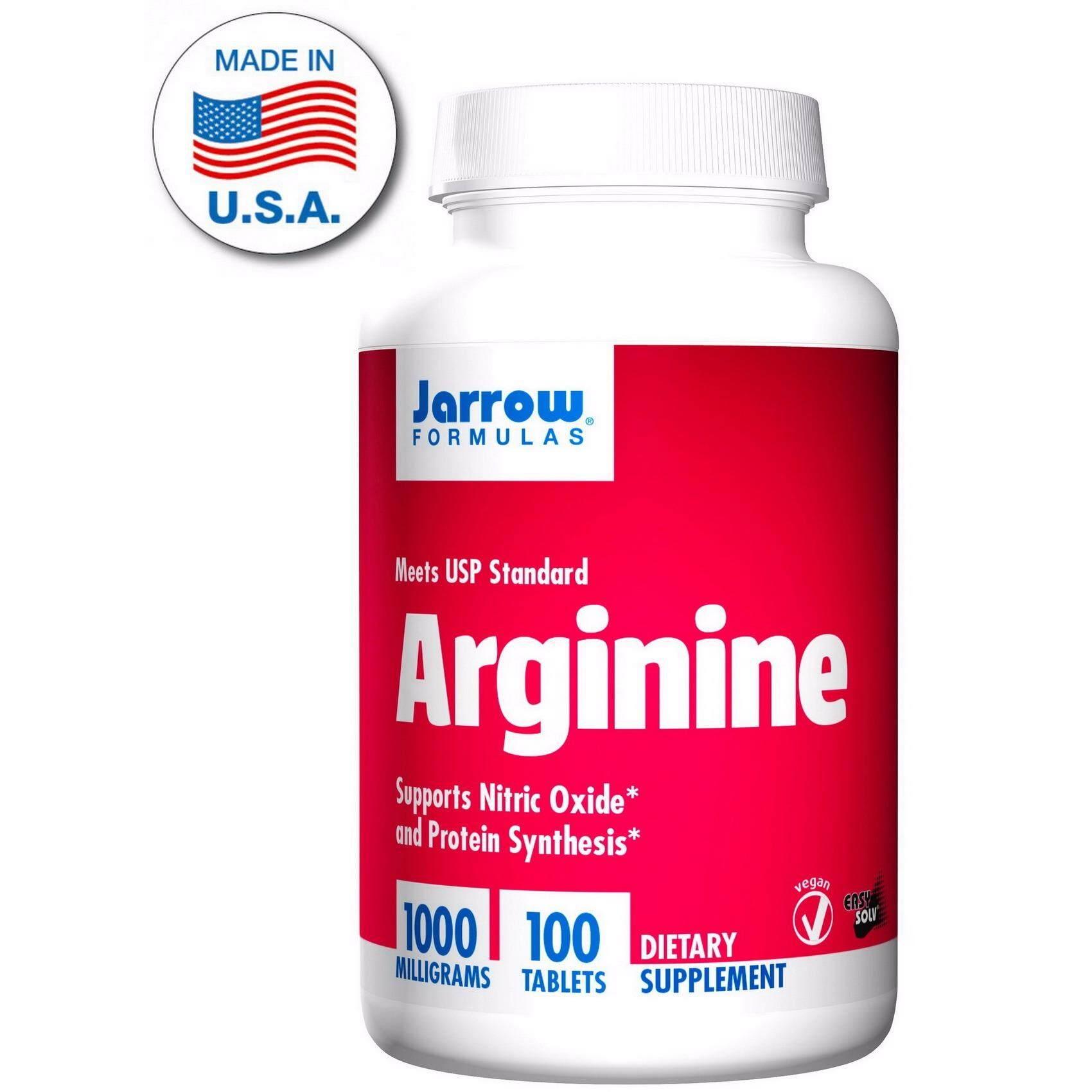 ขาย Jarrow Formulas L Arginine 1 000 Mg X 100 เม็ด อาร์จีนีน อาหารเสริมผู้ชาย Arginine เป็นต้นฉบับ