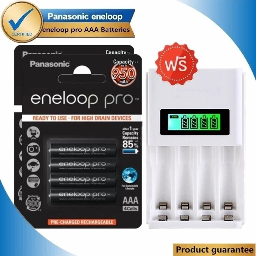 ขาย Panasonic Eneloop Pro 950 Mah Rechargeable Battery ถ่านชาร์จ Aaa 2 แพ็ค 8 ก้อน Black แถมฟรี Quick Lcd Charger ออนไลน์ ใน กรุงเทพมหานคร