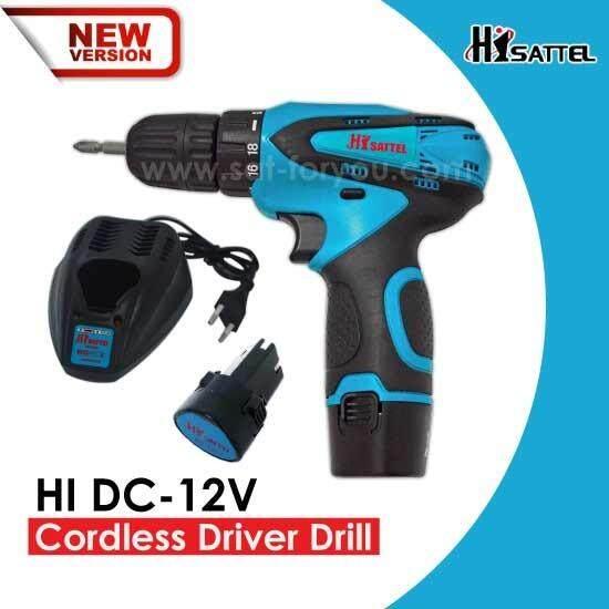 Hisattel Cordless Driver Drill สว่าน ไขควงไฟฟ้า ไร้สาย 12V ฺสีน้ำเงิน ใหม่ล่าสุด