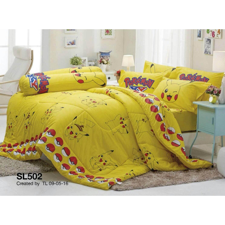 ราคา Tulip ชุดผ้าปูที่นอน ไม่รวมผ้านวม ลาย โปเกม่อน Pokemon สีเหลือง รุ่น Sl502 กรุงเทพมหานคร