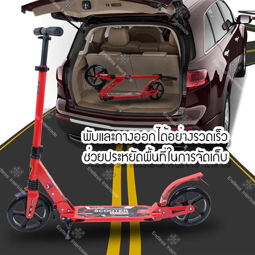 3 Adult Scooter XZ-116 red.jpg