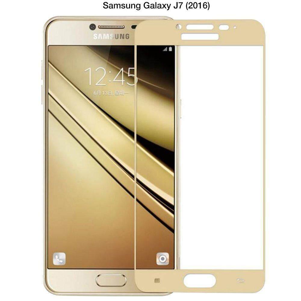 กระจกนิรภัย กันรอย เต็มจอ เก็บขอบ แนบสนิท Samsung Galaxy J7 2016 สีทอง เป็นต้นฉบับ