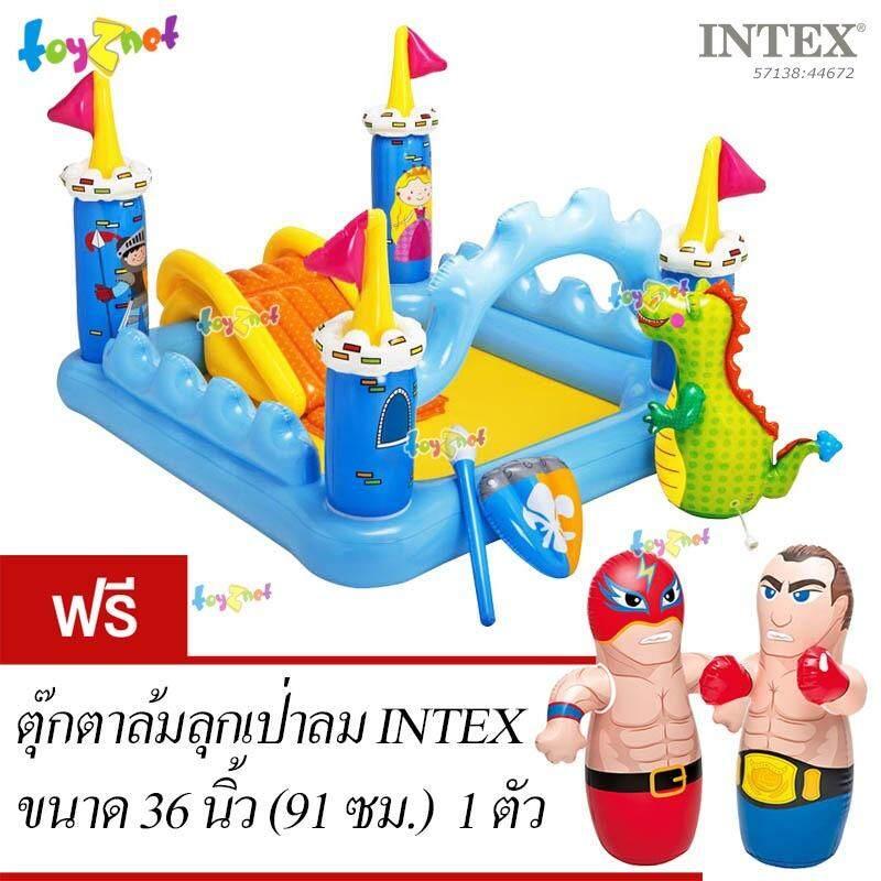 ราคา Intex สระน้ำ เป่าลม สวนน้ำสไลเดอร์ แฟนตาซี คาสเซิล รุ่น 57138 ฟรี ตุ๊กตาล้มลุก 3 D ที่สุด