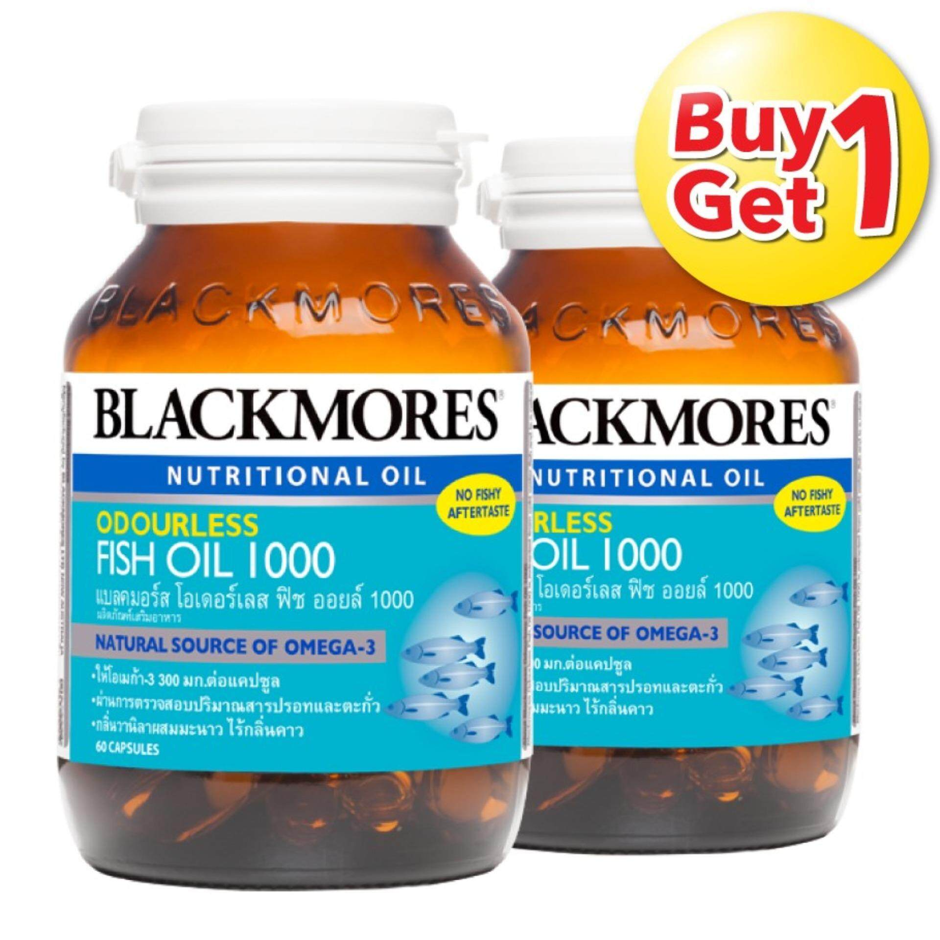 ขาย Blackmores โอเดอร์เลส ฟิช ออยล์ 1000 มก ขนาด 60 เม็ดX2 Blackmores เป็นต้นฉบับ