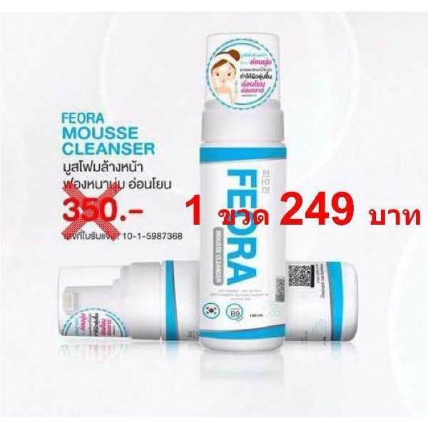 ส่วนลด ฟีโอร่า มูส คลีนเซอร์ Feora Mousse Cleanser โฟมล้างหน้าแบบ 1 ขวด 150 Ml