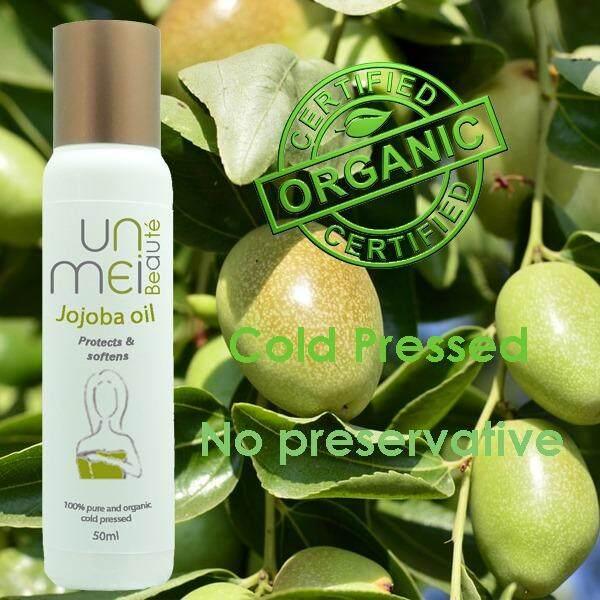 ราคา Unmei โจโจ้บาออยล์ Jojoba Oil สกัดเย็นบริสุทธิ์จากธรรมชาติ 100 50Ml ราคาถูกที่สุด