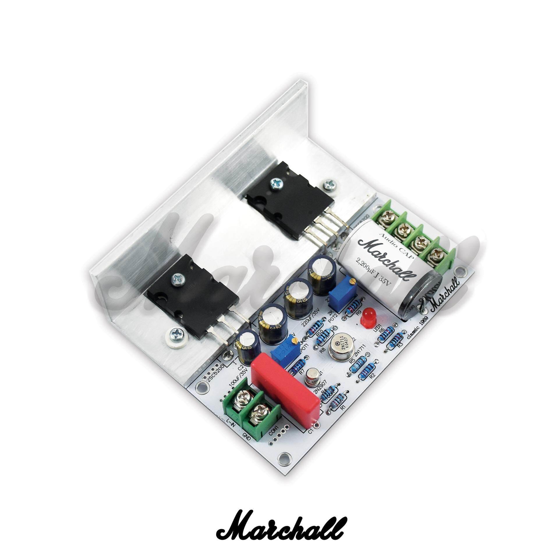 ราคา Marchall 1969 เวอร์ชั่น โตชิบา 5200 ชุดลง Pcb วงจรขยายเสียง Class A ความเพี้ยนThdดีมาก คลาสเอ เป็นภาคขยายสัญญาณ ไฮเอ็ด เพาเวอร์ แอมป์ High End Audio Sound เครื่องเสียงใช้ทรานซิสเตอร์ Toshiba Hifi Audio Amplifier Board นักประดิษฐ์ Diy อิเล็กทรอนิกส์ Marchall