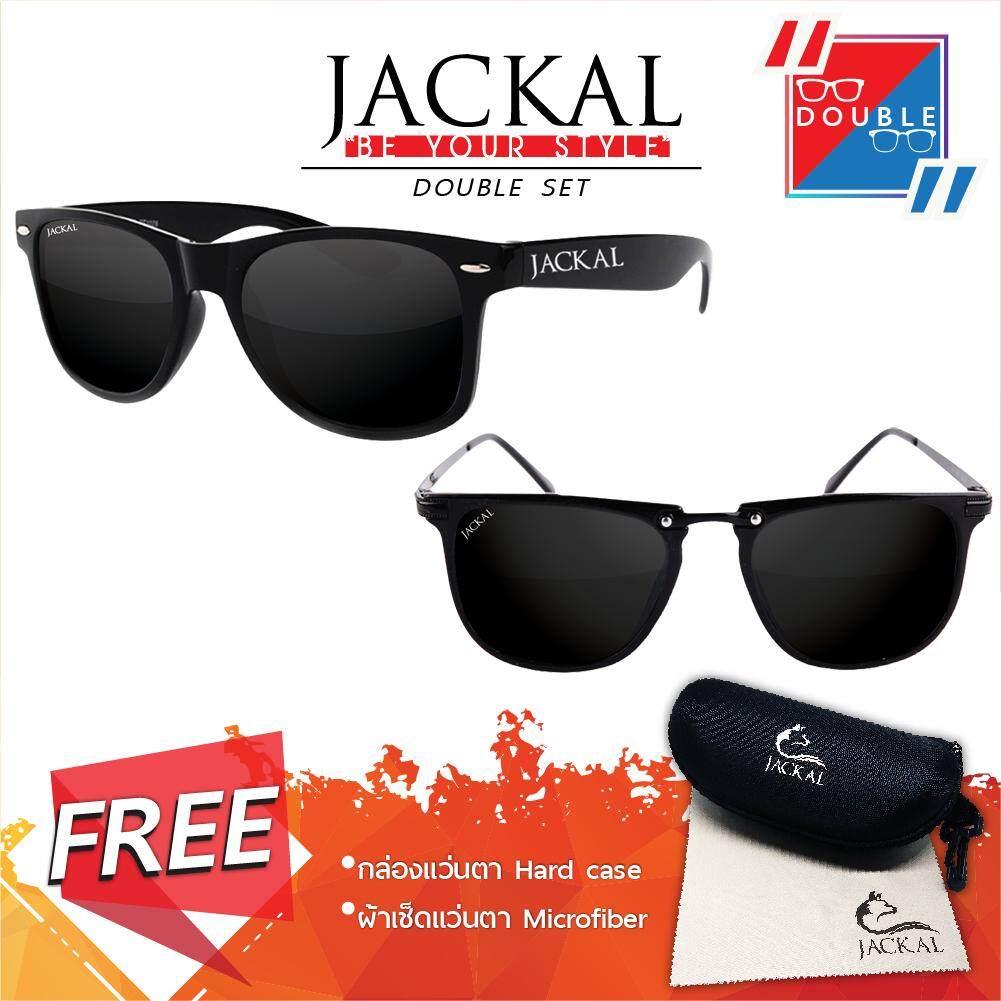 ซื้อ Jackal แว่นกันแดด Jackal Sunglasses รุ่น Traveller Js001 และ Jsl009 แว่นกันแดดคู่ Black And Black Black Black
