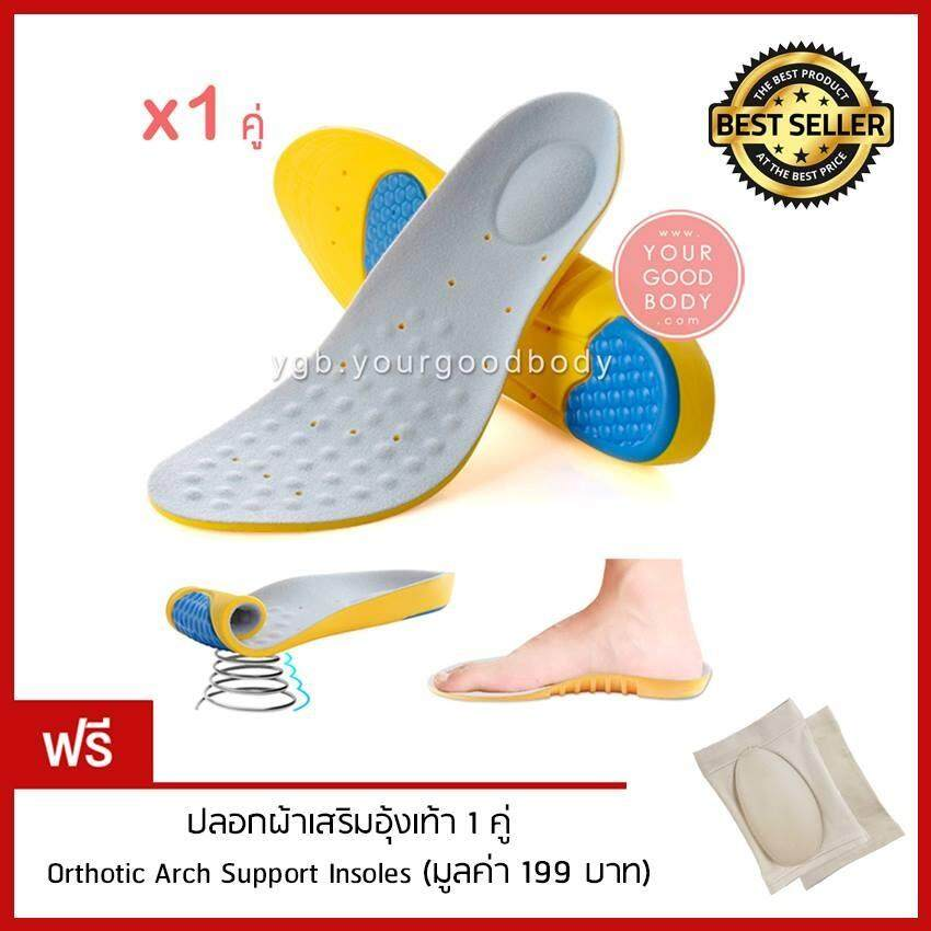 ขาย Ygb แผ่นรองเท้ากันกระแทก Walker Runner Memory Foam Absorption Super Soft Insoles สีเทา Ygb เป็นต้นฉบับ