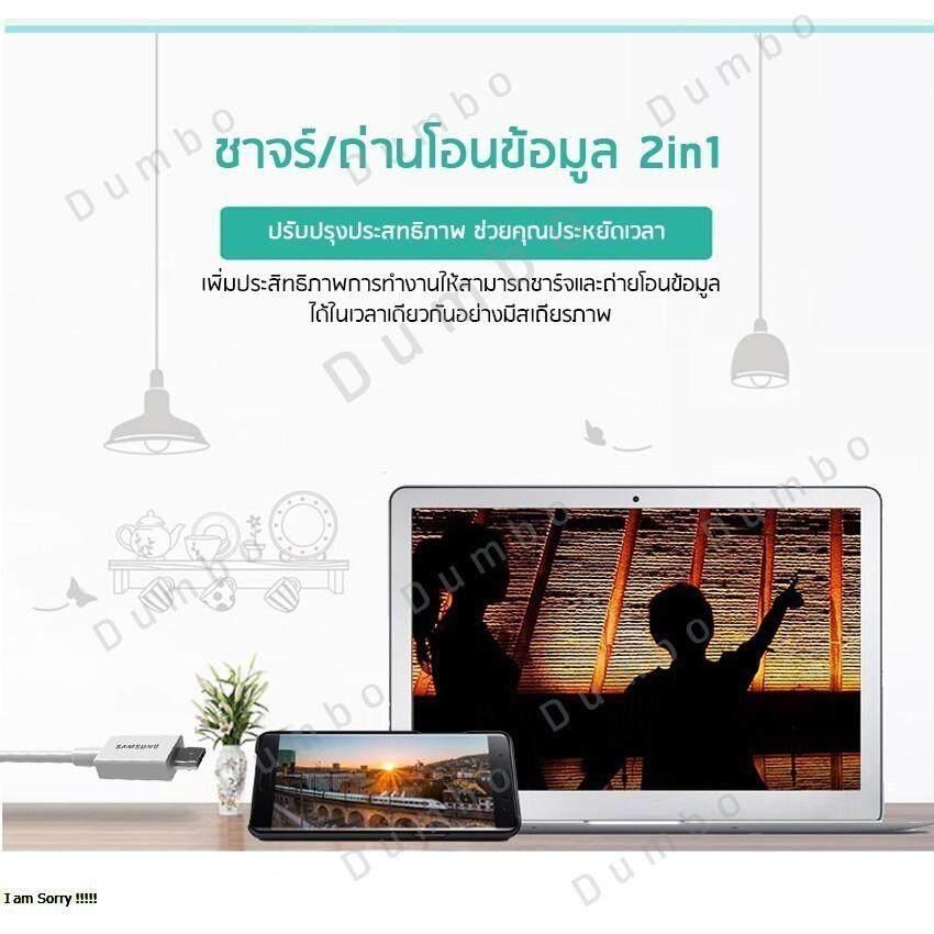 4 Samsung SA-SJX Detail pictures.jpg