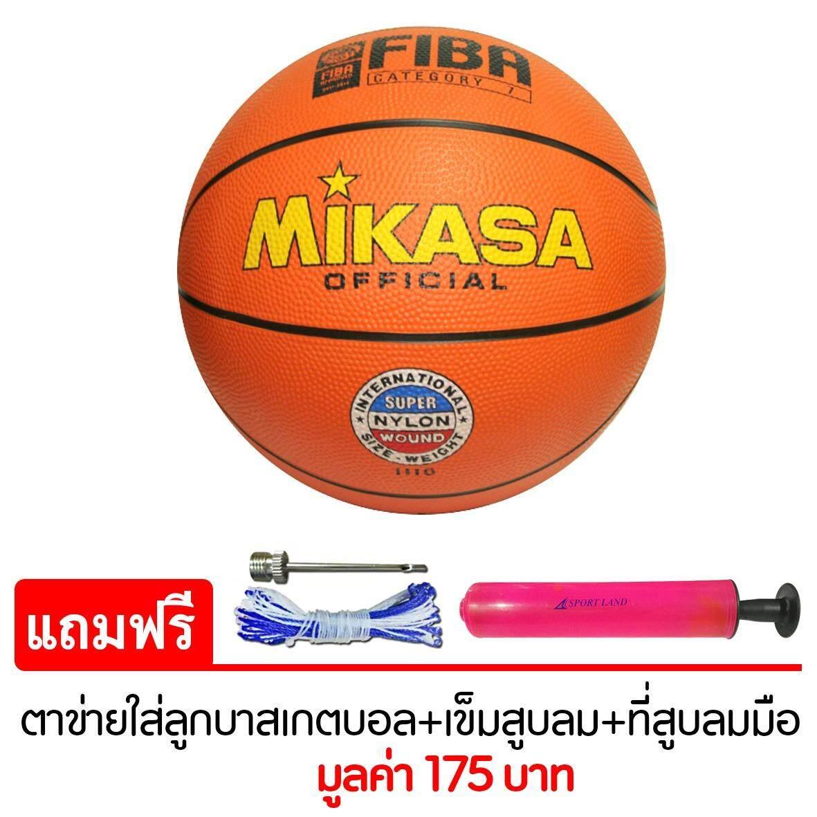 ราคา ราคาถูกที่สุด Mikasa Basketball Mks Rb 1110Fiba Orange แถมฟรี ตาข่ายใส่ลูกบาสเกตบอล เข็มสูบสูบลม สูบมือ Spl รุ่น Sl6 สีชมพู