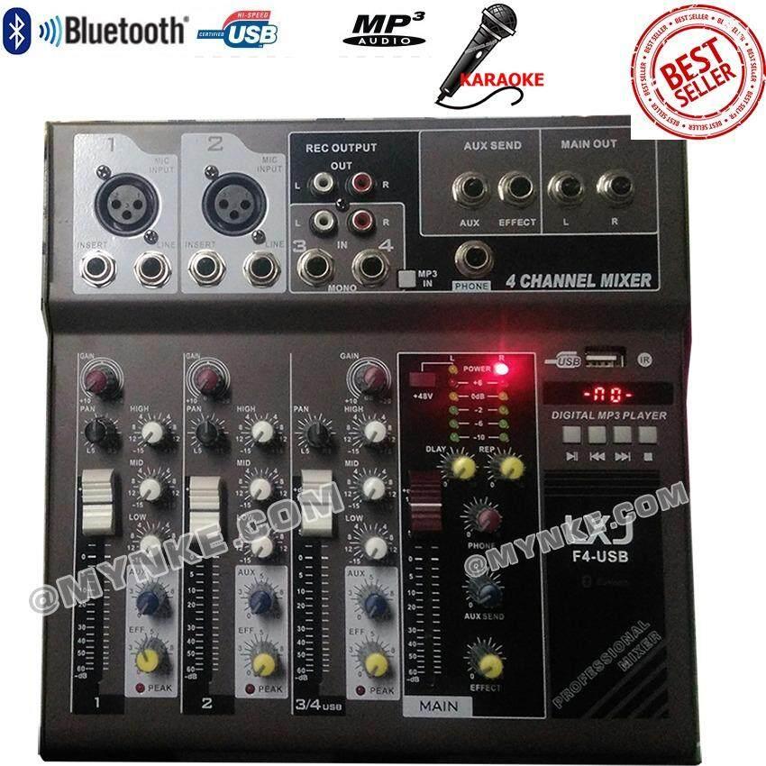 ซื้อ สเตอริโอมิกเซอร์ Blue Tooth Usb Mp3 4ช่อง ผสมสัญญาณเสียง แต่งเสียง ร้องเพลงคาราโอเกะ มีบลูทูธ Stereo Mixer รุ่น F4 Usb Mp3 ถูก ไทย