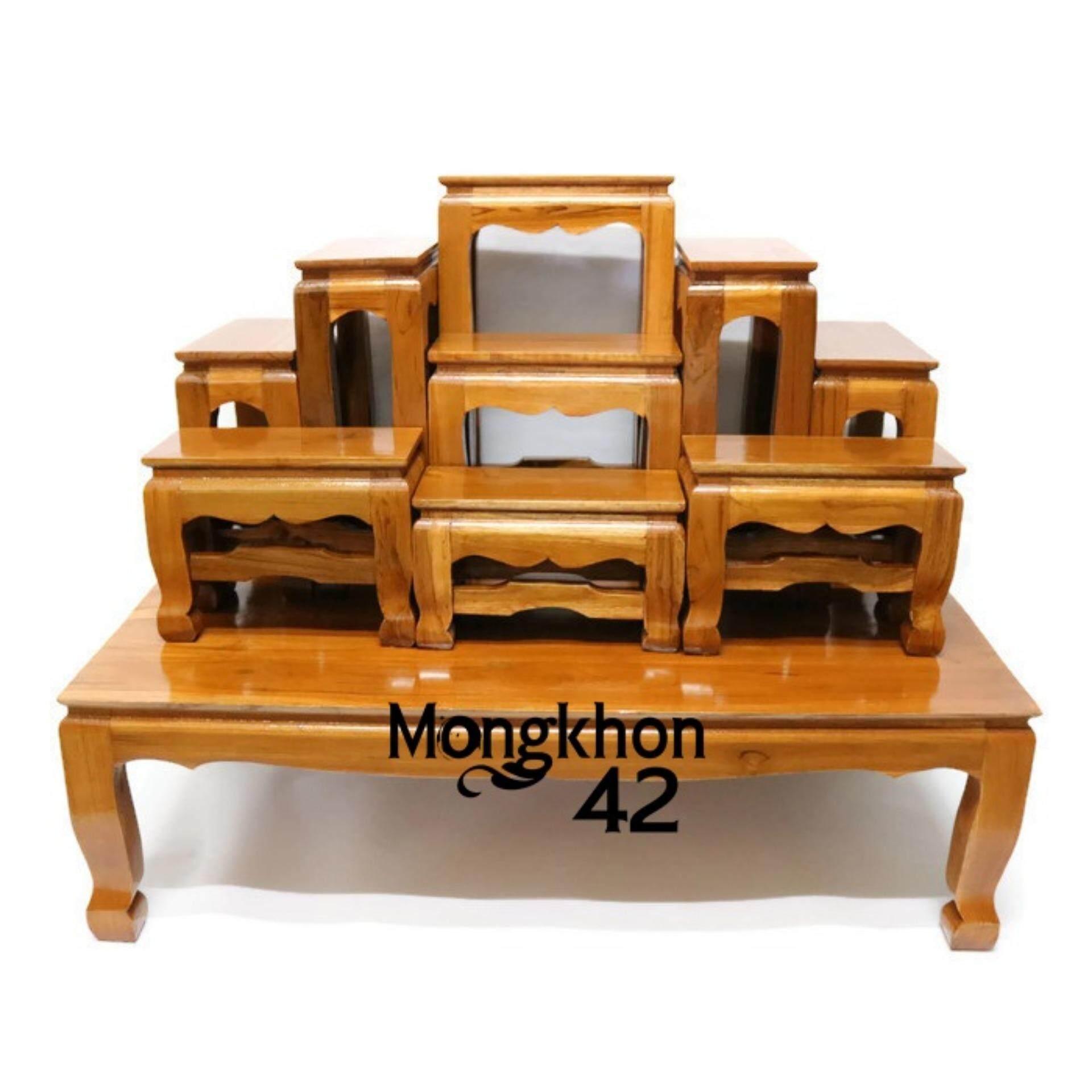 โต๊ะหมู่บูชาพระ ไม้สักทอง หมู่ 9 หน้า 5 สีย้อม ถูก