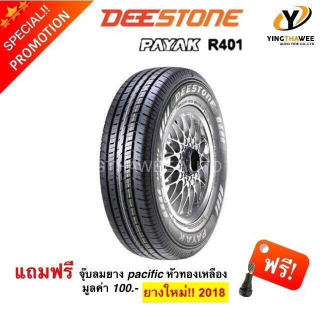 โปรโมชั่น Deestone ยางรถยนต์ รุ่น Payak R401 195R14 Black กรุงเทพมหานคร