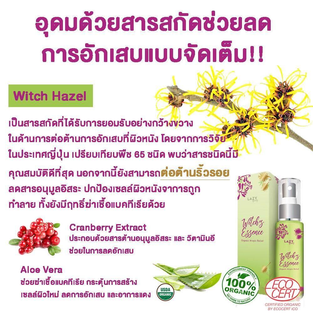 ingredient2.jpg