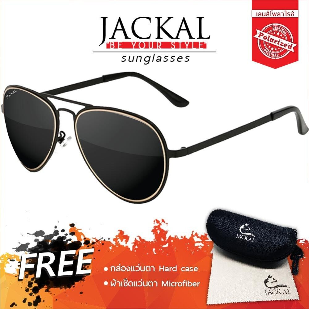 ทบทวน Jackal Sunglasses แว่นกันแดด รุ่น Shipmaster 5 Js206 Polarized Lens Jackal