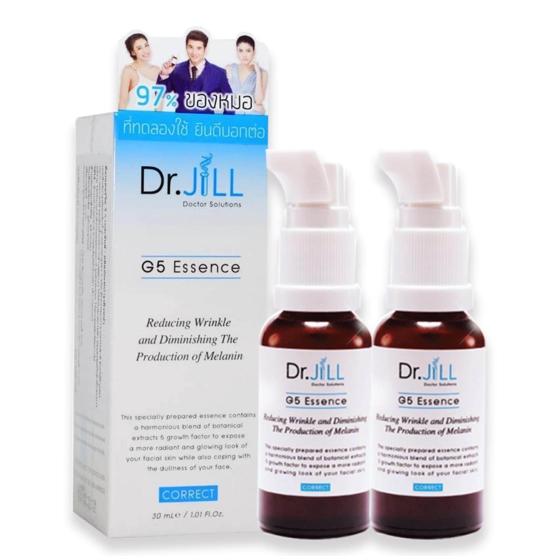 ราคา ราคาถูกที่สุด Dr Jill G5 Essence เอสเซ้นส์น้ำนมเข้มข้นด๊อกเตอร์จิล 30 Ml