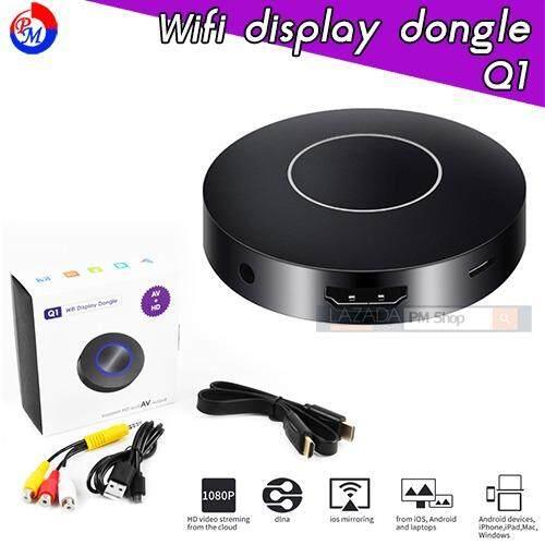 ซื้อ Pm Wifi Display Dongle รุ่น Q1 ตัวแปลงสัญญาณภาพ Hd Av Output ใช้กับโทรศัพท์สมาร์ทแท็บเล็ต ระบบ Android เท่านั้น ออนไลน์ ถูก