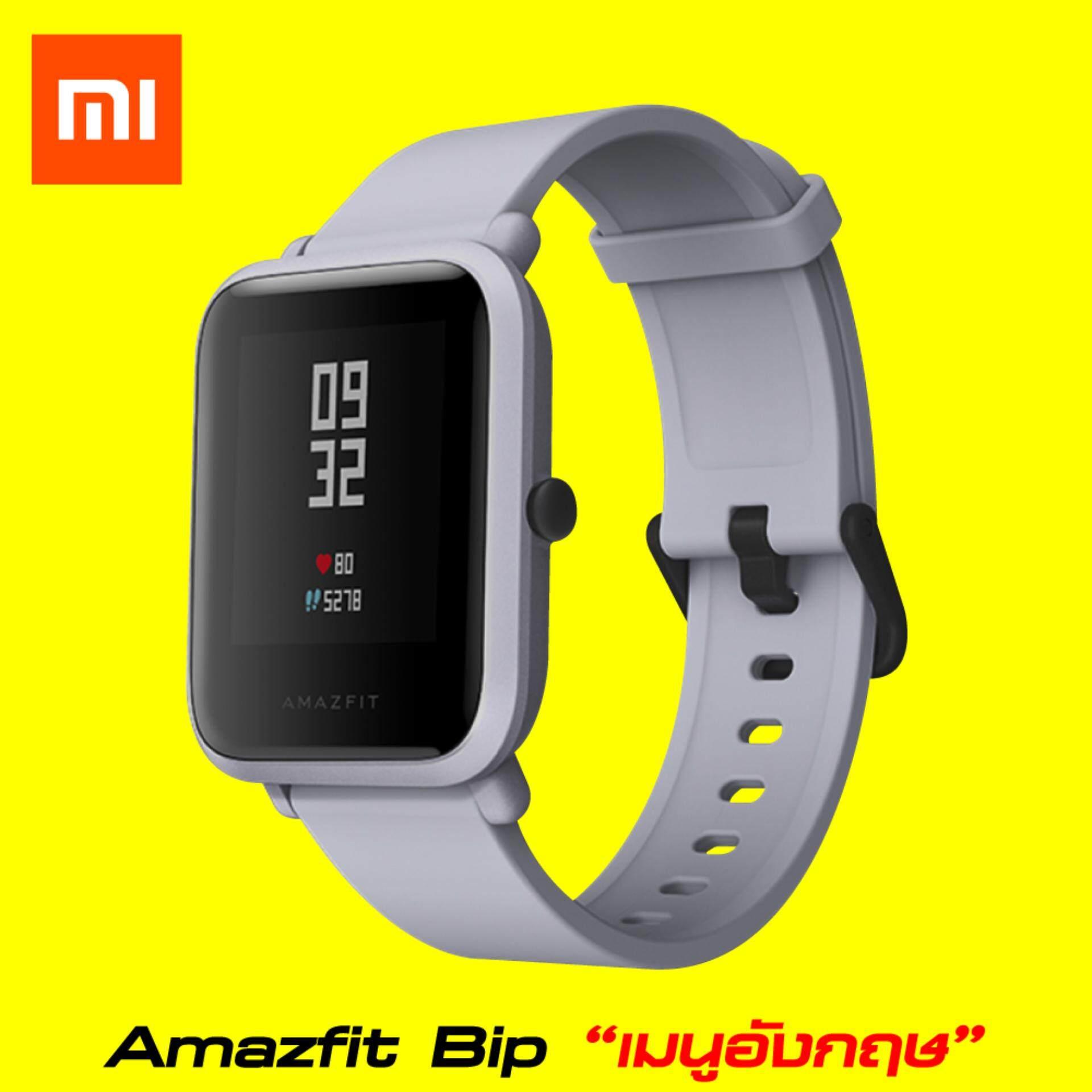 โปรโมชั่น ⚡New รุ่นใหม่ล่าสุด ⚡ Xiaomi Amazfit Bip เวอร์ชั่น Inter เมนูอังกฤษ นาฬิกาอัจฉริยะ Smart Watch ดีไซน์สุดหรู ฟังก์ชั่นสุดครบ Xiaomi