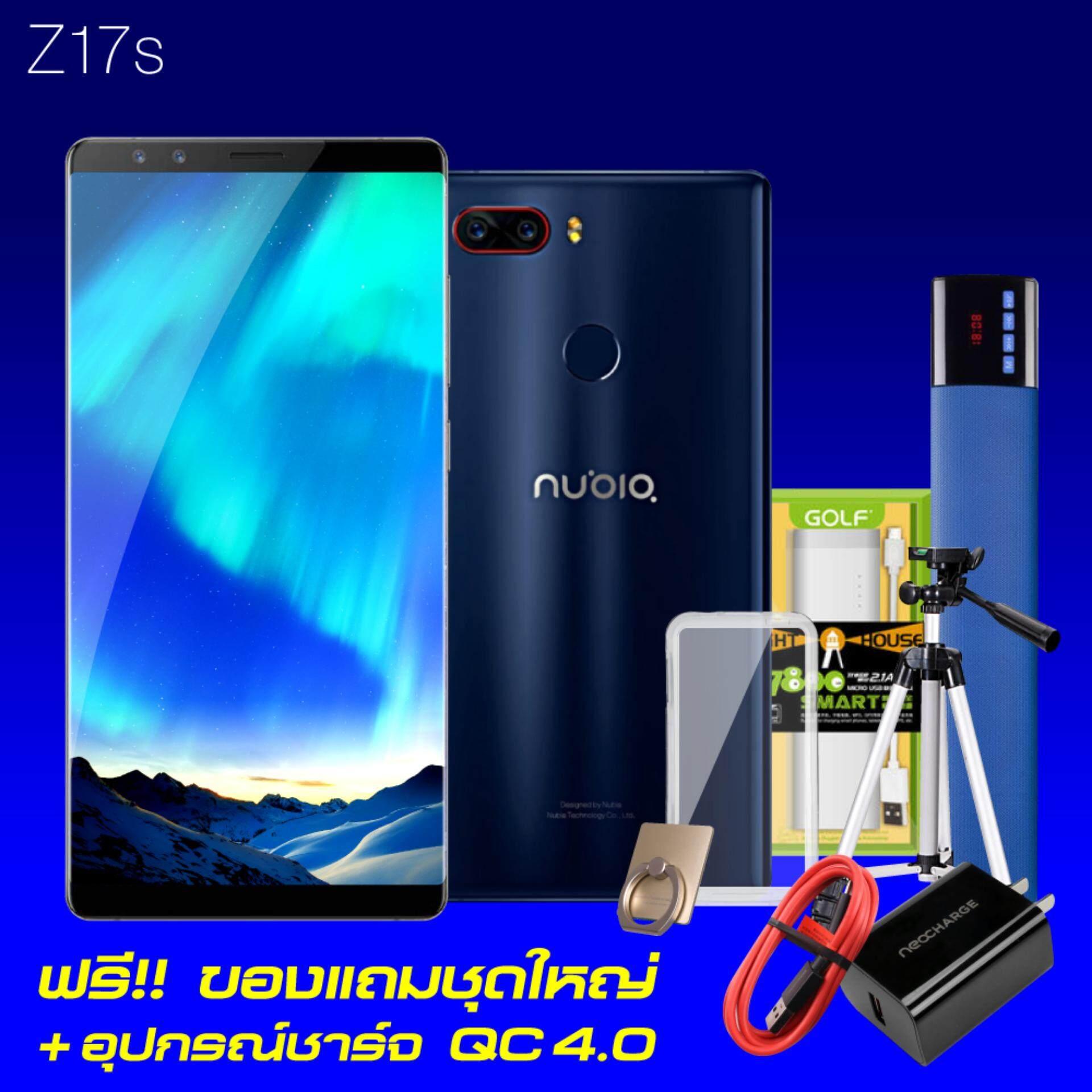 โปรโมชั่น Nubia Z17S 8 128Gb สีน้ำเงิน Aurora ฟรี ของแถมชุดใหญ่ มูลค่า 2 390 มีจำนวนจำกัด Android 7 1 ซีพียู Snap 835 กล้อง 4 ตัว รับประกันศูนย์ Nubia ประเทศไทย 1 ปีเต็ม Nubia