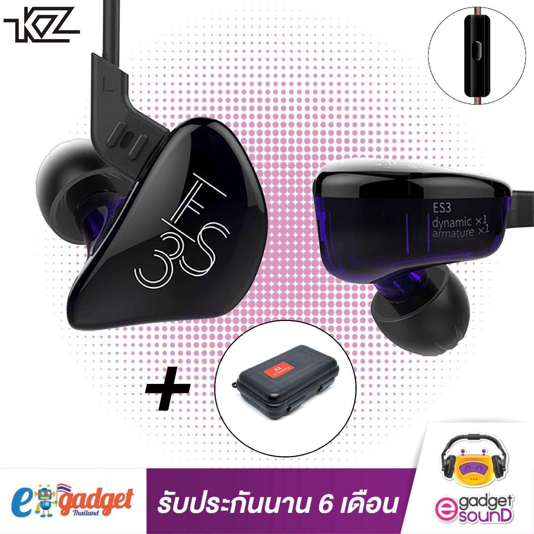ราคา ราคาถูกที่สุด Kz รุ่น Es3 มีไมค์ แถม กล่องหูฟังอย่างดี หูฟัง Hybrid 2 ไดร์เวอร์ ถอดเปลี่ยนสายได้ ประกัน 6 เดือน รูปทรง In Ear Monitor Ime เสียงดี มิติครบ