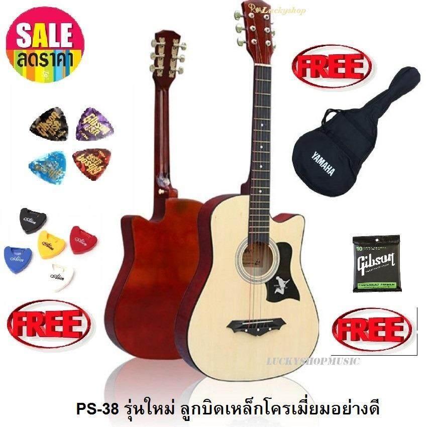 ขาย กีต้าร์โปร่ง Passion Design Japan Ps38Cn สายเคลือบพิเศษ ลูกบิดเหล็กโครเมี่ยม สีไม้ แถมฟรี กระเป๋ากีต้าร์ Yamaha ที่เก็บปิ๊กกีต้าร ปิ๊กกีต้าร์ สายกีต้าร์ชุด Gibson ทั้งหมดมูลค่า 1200 บาท Passion ออนไลน์