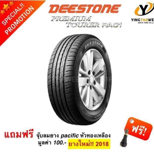 ขาย Deestone ยางดีสโตน ขนาด 195 50R16 Premium Ra01 1 เส้น แถมจุ๊บลมยางPacific ใน กรุงเทพมหานคร