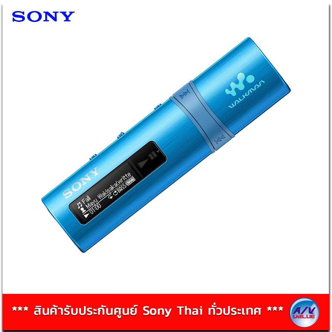 โปรโมชั่น Sony Mp3 Walkman Nwz B183F L Blue ถูก