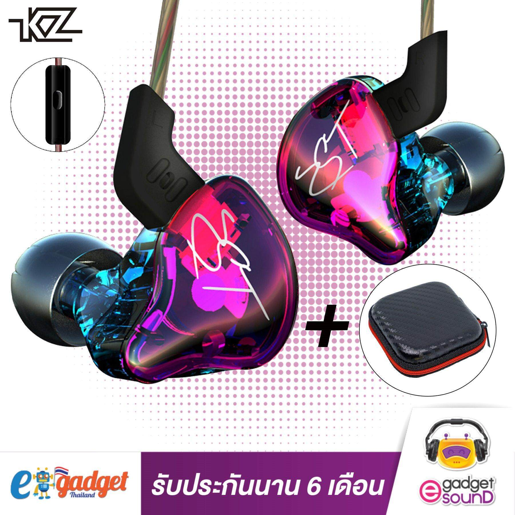 ซื้อ Kz รุ่น Zst มีไมค์ แถม กระเป๋าหูฟังอย่างดี หูฟัง Hybrid 2 ไดร์เวอร์ ถอดเปลี่ยนสายได้ ประกัน 6 เดือน รูปทรง In Ear Monitor Ime เสียงดี มิติครบ Kz