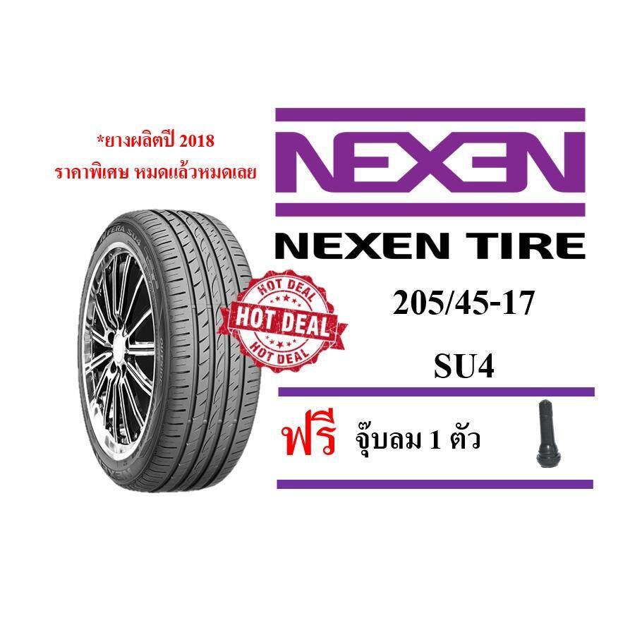 ขาย ยางรถยนต์ Nexen Nfera Su4 ขนาด 205 45R17 1เส้น ถูก