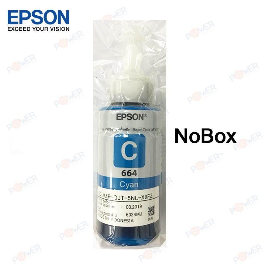 ซื้อ Epson T664200 Cyan Original No Box หมึกแท้ Epson ถูก