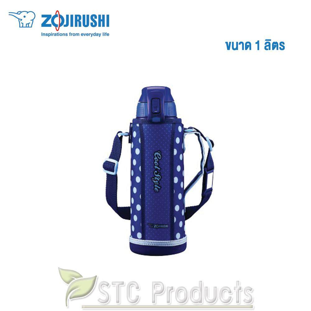 Zojirushi Cool Bottles / กระติกน้ำสุญญากาศเก็บความเย็น 1.00 ลิตร รุ่น SD-FA10