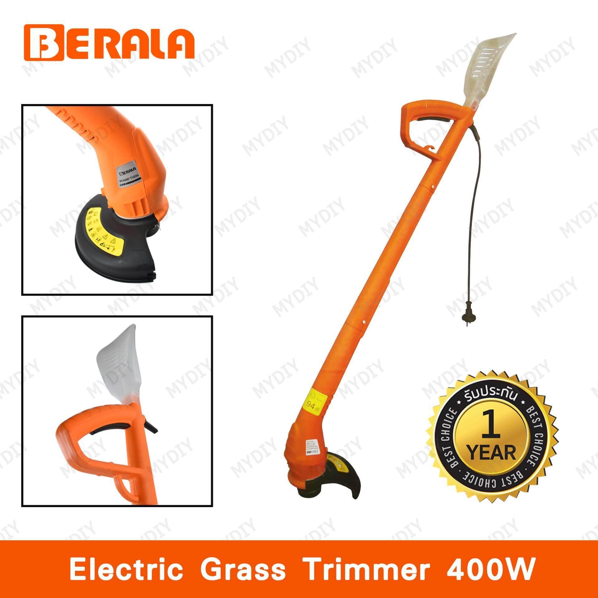 ซื้อ Berala เครื่องตัดหญ้า 400 วัตต์ รุ่น Bl 400 สีส้ม ตัดหญ้า Berala ถูก