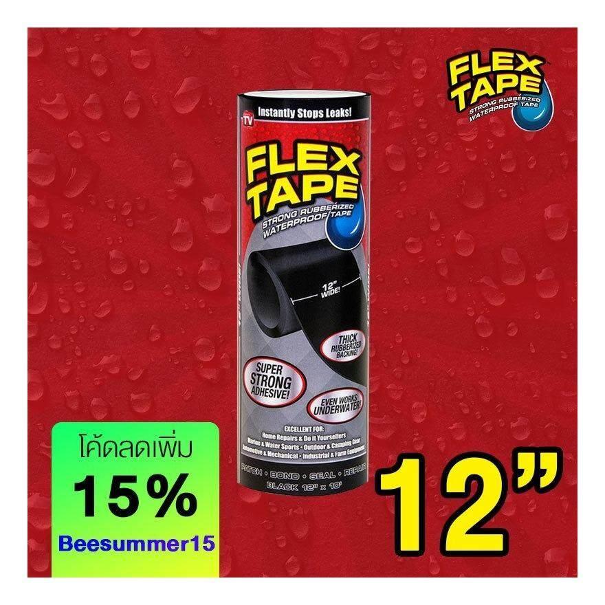 ขาย Flex Tape 12 นิ้ว เทปมหัศจรรย์ เทปกาว จาก Usa อุดรูรั่วได้ทุกชนิด ของแท้ คุณภาพสูงสุดในเวลานี้ ออนไลน์ ใน สมุทรปราการ
