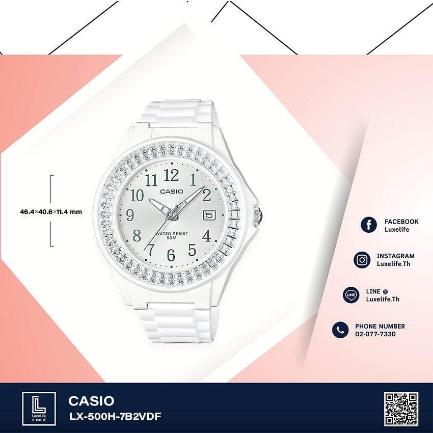 นาฬิกาข้อมือ Casio รุ่น LX-500H Standard นาฬิกาข้อมือผู้หญิง สายยางเรซิ่น