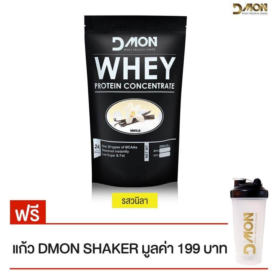 ราคา Dmon Whey Protein Concentrate Vanilla 3000G 6 6Lbs เวย์โปรตีน คอนเซนเทรต วนิลา 3000G 6 6ปอนด์