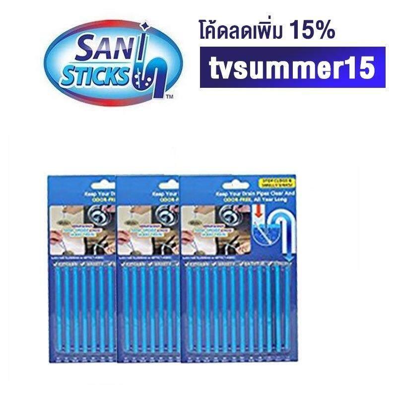 โปรโมชั่น Sani Sticks แพค 3 ซอง ของแท้ แท่งทำความสะอาดท่อน้ำ ทำความสะอาดท่อ กันท่ออุดตัน แท่งสีฟ้าไร้กลิ่นรบกวน