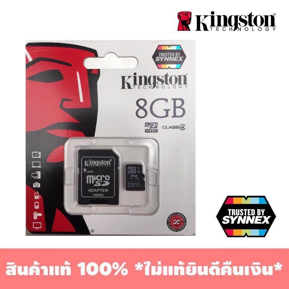 ขาย เมม เมมโมรี่การ์ด Memory Micro Sd Kingston 8Gb Class4 Kington เป็นต้นฉบับ