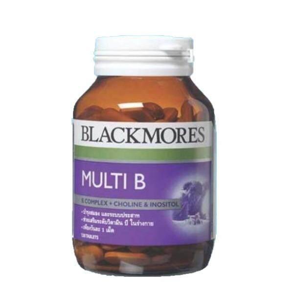 ขาย 120 Tablets Blackmores Multi B แบลคมอร์ส มัลติ บี วิตามินบีรวมบำรุงระบบประสาท ถูก ใน กรุงเทพมหานคร