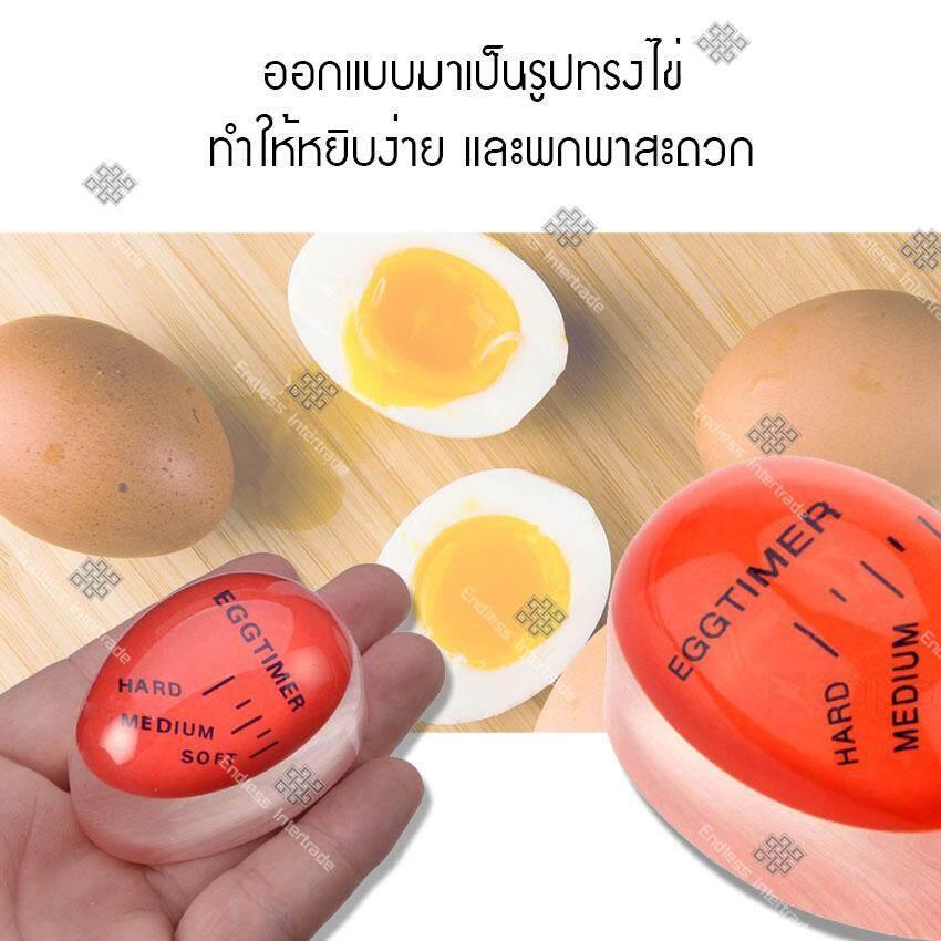 3 Egg Timer.jpg