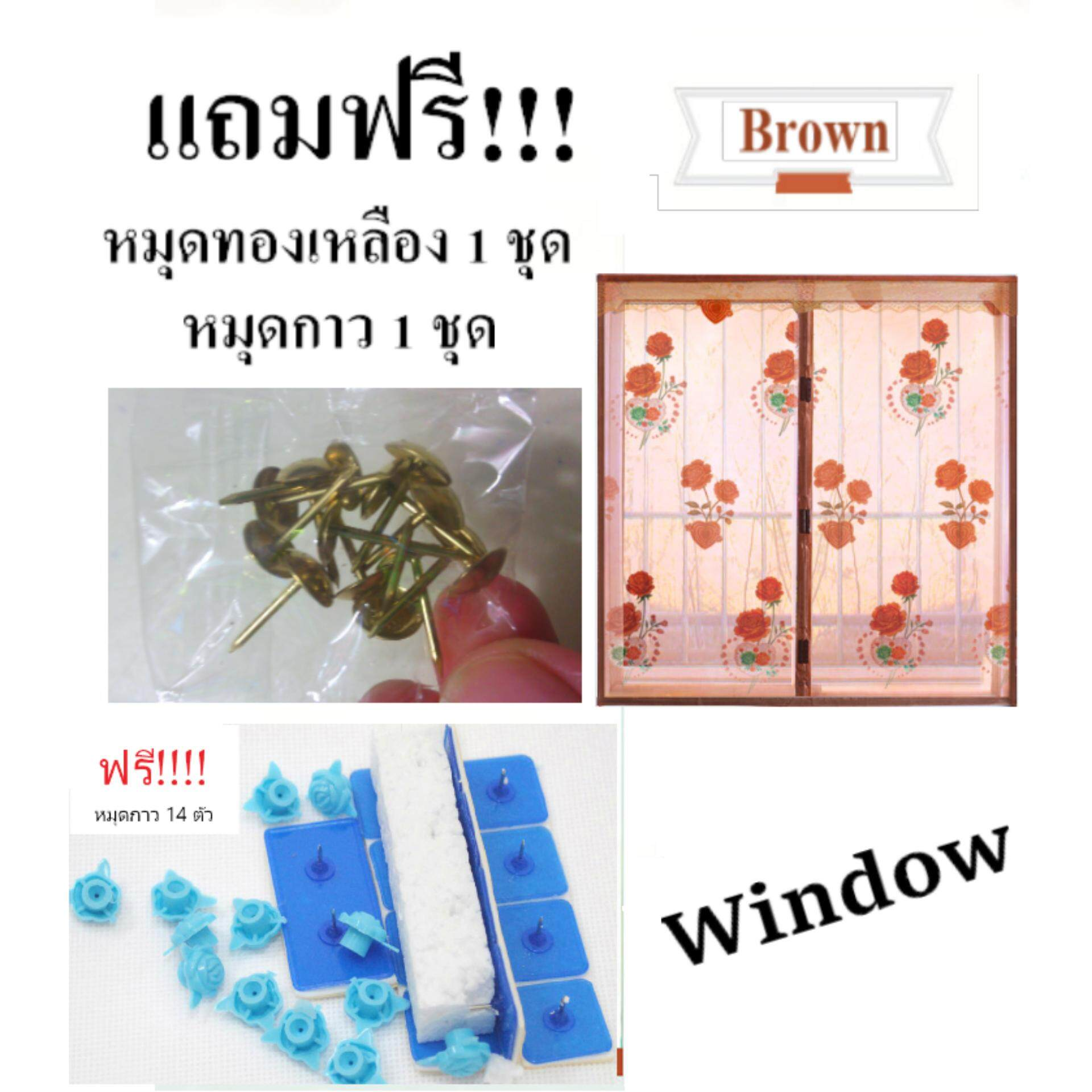 ราคา Happy Day ผ้าม่านหน้าต่างกันยุง ลายกุหลาบ120X120 ซม ถูก