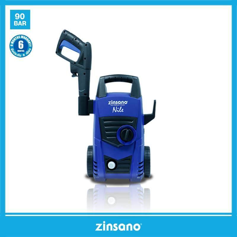 ซื้อ Zinsano เครื่องฉีดน้ำแรงดันสูง Nile ออนไลน์ ถูก