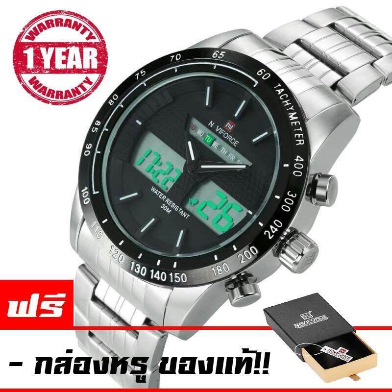 ราคา Naviforce นาฬิกาข้อมือผู้ชาย สายแสตนเลสแท้ สีเงิน เข็มขาว กันน้ำ 2ระบบ Analog Digital รับประกัน 1ปี รุ่น Nf9024 สีเงิน ขาว Naviforce กรุงเทพมหานคร