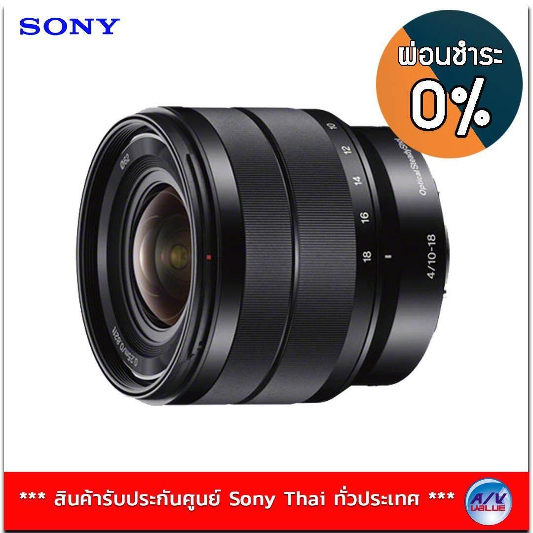 Sony E Mount Lens รุ่น Sel1018 F4 Oss Black Sony ถูก ใน กรุงเทพมหานคร