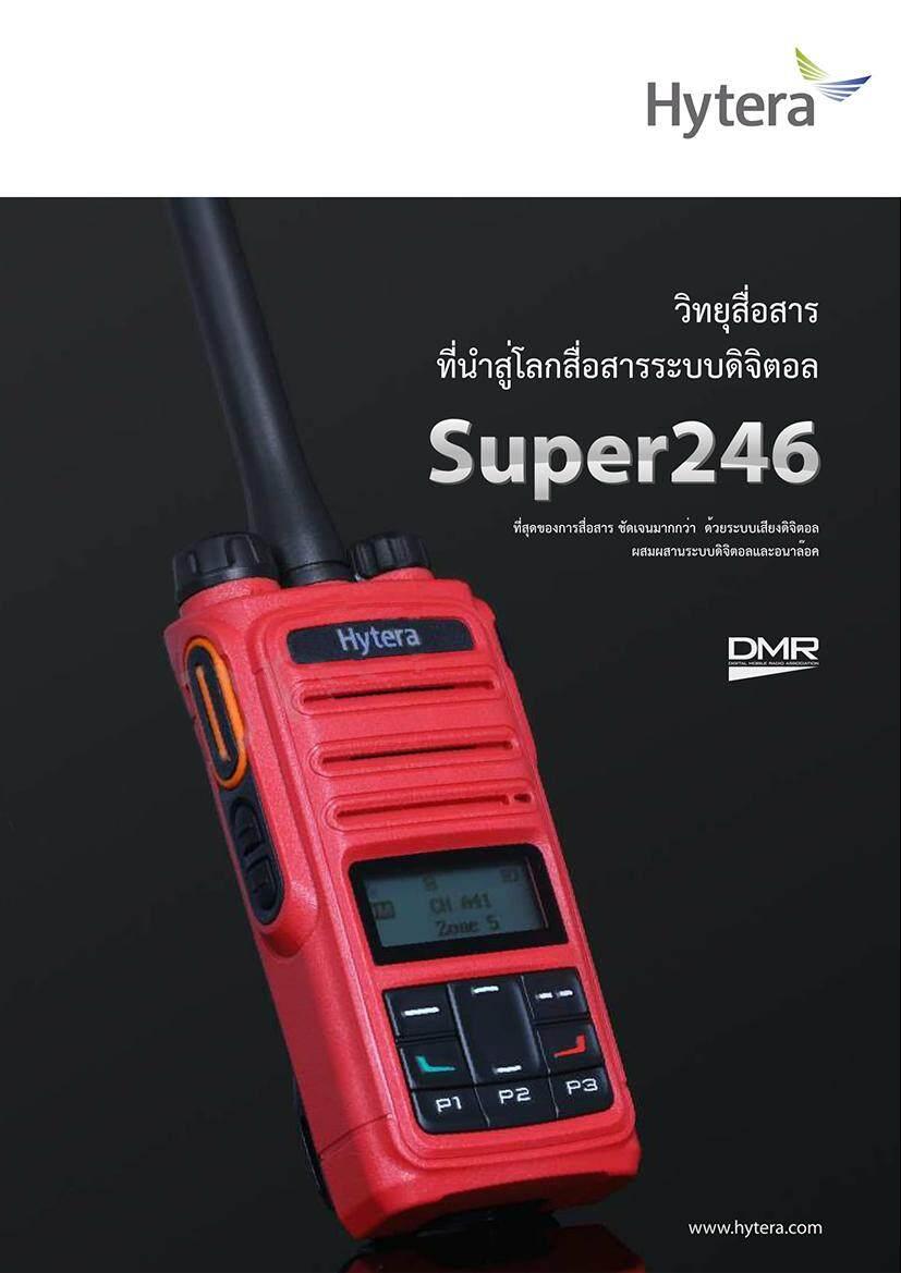Super 246.jpg
