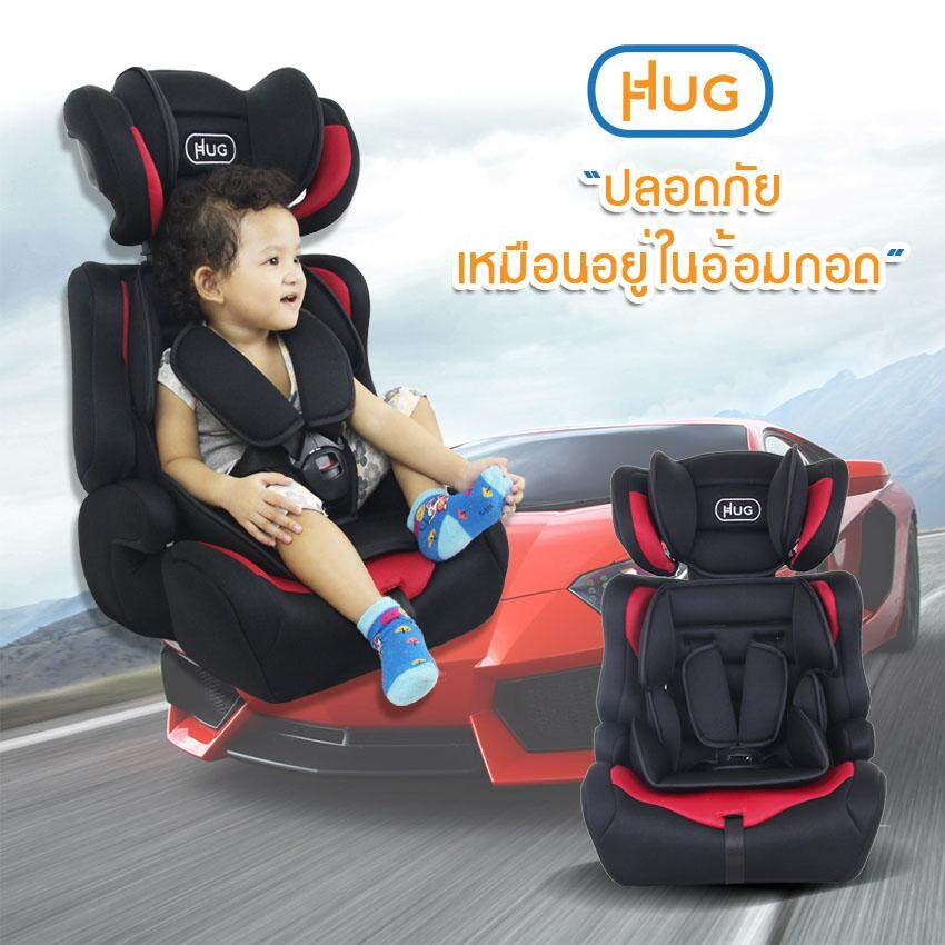 1 HUG Car Seat HD011.jpg