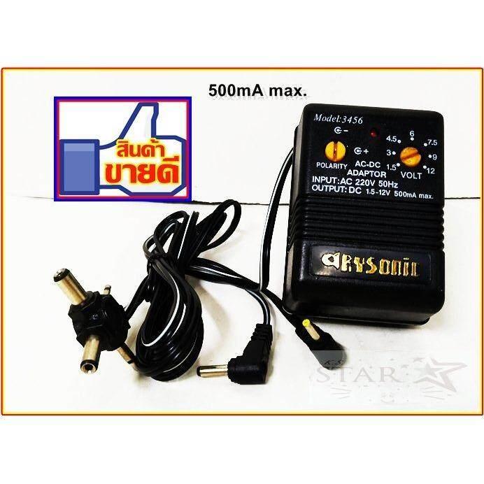 ซื้อ Pk Rysonicหม้อแปลงอย่างดี รุ่น Ac 3456 500 Ma Max Dc 1 5 12 V 6 In 1 ใหม่