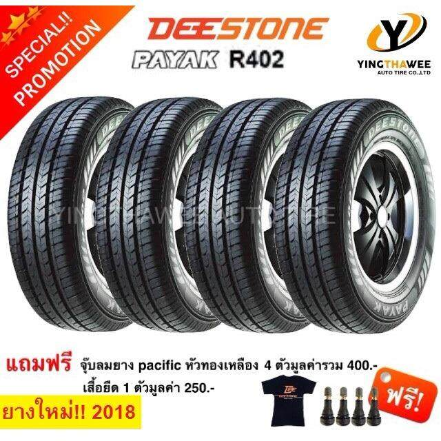 Deestone ยางรถยนต์ รุ่น Payak R402 215 70R15 4 เส้น ฟรีเสื้อยืดมูลค่า 250 บาท 1ตัว ใน กรุงเทพมหานคร