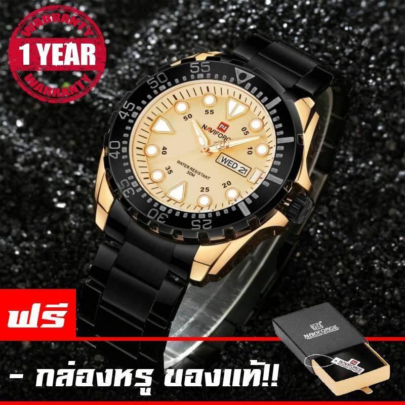 ซื้อ Naviforce Watch นาฬิกาข้อมือผู้ชาย สายแสตนเลสแท้ มีวันที่ สัปดาห์ กันน้ำ รับประกัน 1ปี Nf9105 ดำทอง ออนไลน์
